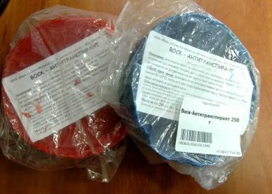 Садовый воск антитранспирант синий 250 грамм