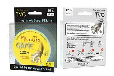 Шнур для спиннинга MicroJig GAME (0.19 мм)