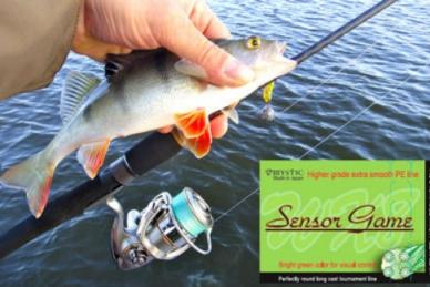 Рыболовный шнур PE Sensor Game, 0,10 мм, Япония