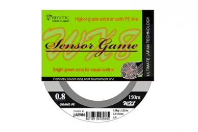 Рыболовный шнур PE Sensor Game (0,10 мм)