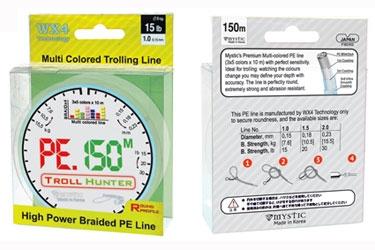 Многоцветный шнур PE Troll Hunter- 0,15 мм