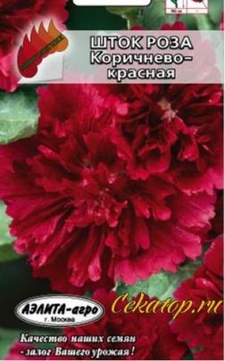 """Семена шток-розы """"Коричнево-красной"""""""