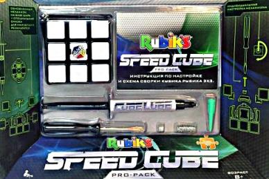 Кубик Рубика без наклеек 3x3 скоростной