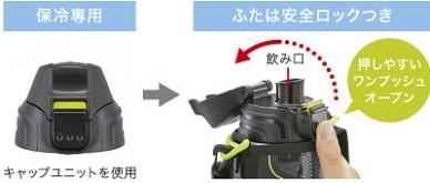 Спортивная пробка для холодных напитков MBO-E100
