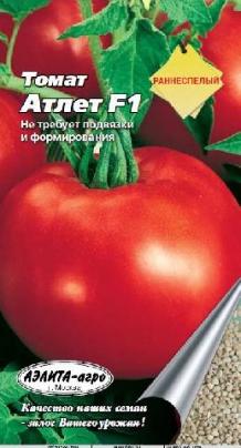 "Семена томата-гибрида ""Атлет F1"""