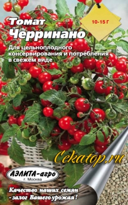 Томат Черринано