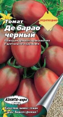 """Семена томата """"Де Барао черный"""""""