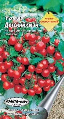 "Семена томата ""Детский смак"""