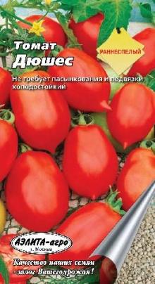 """Семена томата """"Дюшес"""""""
