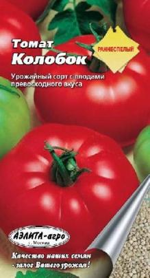 """Семена томата """"Колобок"""