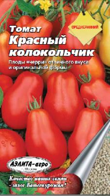 """Томат """"Красный колокольчик"""", семена"""