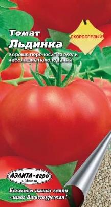 """Томат """"Льдинка"""", семена"""
