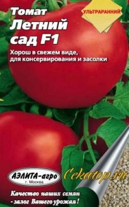 "Семена томата ""Летний сад"""
