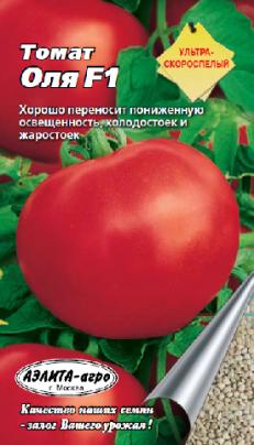"""Томат """"Оля F1"""", семена"""
