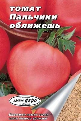 Пальчики оближешь из помидор рецепт