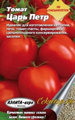 Семена томата Царь Пётр
