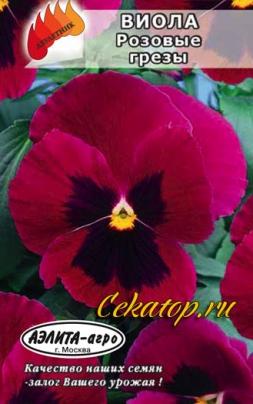 Семена виолы Витрокка F1 Розовые грезы