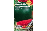 Семена арбуза Шуга Бэйби