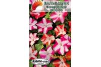 """Семена цветов - Бальзамин сорт """"Звездный"""" (смесь)"""