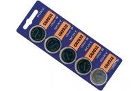 Батарейки литиевые CR2032, Sony