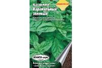 Базилик «Карамельный Зелёный» семена
