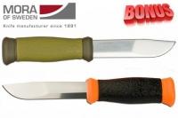 Бонус-пак: ножи Mora 2000 и Mora 2000 Orange