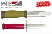 Бонус-пак: ножи Mora 2000 и Mora Scout 39 Safe Cerise по спец. цене!