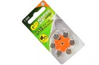 Батарейка воздушно-цинковая Hearing Aid ZA13F-D6 ZA13 BL6, GP