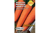 Семена моркови Московская зимняя А-515