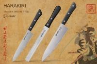 "Набор из 3 кухонных стальных ножей ""Samura Harakiri"" SHR-0230B"