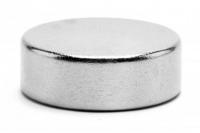 Неодимовый магнит для точилок Apex и Ganzo (20х5 мм), диск