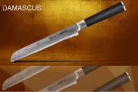 Хлебный нож Damascus SD-0055/G-10 Samura