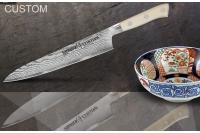 Нож для нарезки Custom Samura SCU-0045
