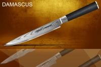 Нож-слайсер Damascus Samura SD-0045/G-10