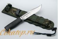 """Нож """"Колыма-1"""" Кизляр с камуфлированными ножнами"""