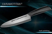 Нож Шеф 175 мм матовый Ceramotitan Samura SCT-0084m