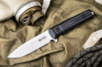 Sturm (AUS-8, Satin, B-Handle) Kizlyar Supreme
