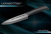 Нож универсальный 125 мм матовый Ceramotitan Samura SCT-0021m