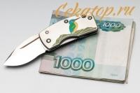 Нож-зажим для денег «Kingfisher» G.Sakai, Япония