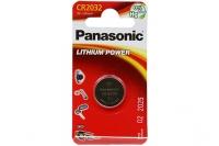 Батарейка Lithium Power CR2032 Panasonic