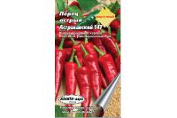"Перец острый ""Астраханский 147"", семена"