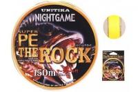 Шнур для рыбалки NightGame PE Rock 0,235