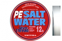 Рыболовный шнур PE Saltwater 0.205