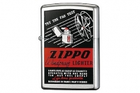 Зажигалка ZIPPO 205 FAN TEST lighter