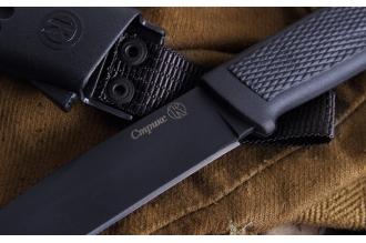 Нож разделочный Кизляр, Стрикс, черный