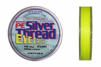 Шнур Silver Thread Eye Catch 0,16 мм Unitika, Япония