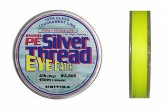 Шнур Silver Thread Eye Catch 0,125, Unitika, Япония
