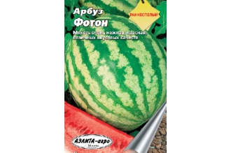 Семена арбуза Фотон
