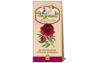 Удобрение Августина №1 для обильного цветения