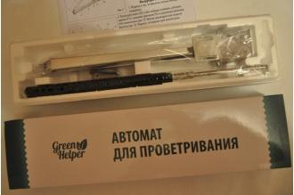 Автоматический проветриватель теплиц GV-05-1 упаковка